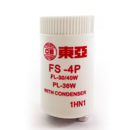 【東亞照明】FS-4P 電子啟動器/點燈管一盒(10入)110V