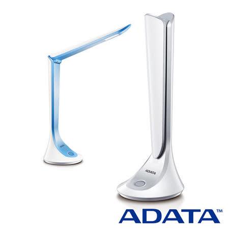 威剛 ADATA 8W 鬱金香造型 LED 檯燈 白藍/白銀