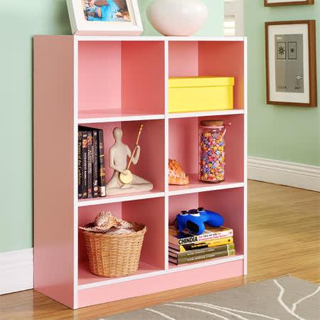 【Yomei】DIY輕鬆收納六格櫃/書櫃/置物櫃/收納櫃(粉色)