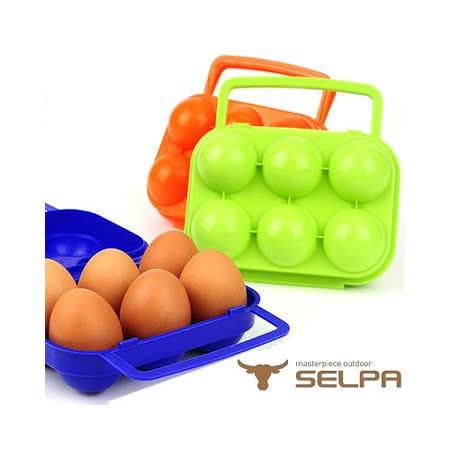【韓國SELPA】雞蛋收納盒(三色任選)