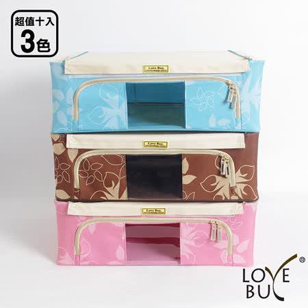 【開箱心得分享】gohappy【Love Buy】日式鐵架萬用收納箱_35L(超值十入)評價好嗎遠東 寶 慶