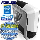 華碩X99平台【圖制狂人】Intel i7六核 QUADRO K220...