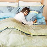 【條紋叢林】高質感天絲絨雙人六件式舖棉兩用被床罩組