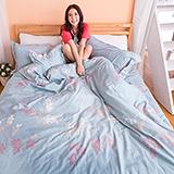 【湖畔飄絮】高質感天絲絨雙人六件式舖棉兩用被床罩組