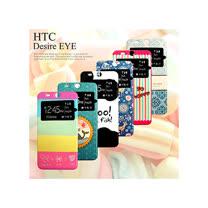 VXTRA HTC Desire EYE / M910X 藝術彩繪視窗手機皮套