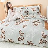 【白雪秋葉】高質感天絲絨雙人六件式舖棉兩用被床罩組
