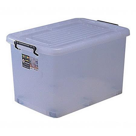 【聯府 KEYWAY】K800 滑輪整理箱/收納箱 (90L)
