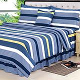 【簡約生活】高質感天絲絨雙人六件式舖棉兩用被床罩組