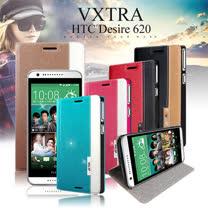 VXTRA HTC Desire 620 / 620G 韓系潮流 磁力側翻皮套
