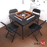 LOGIS邏爵~ 暿歡一方桌4椅組麻將桌/餐桌椅/折合桌