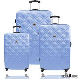 BEAR BOX時尚香奈兒系ABS霧面輕硬殼行李箱三件組28+24+20吋