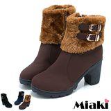 【Miaki】都會美鞋踝靴 粗跟時尚短靴 (藍色 / 咖啡 / 黑色)