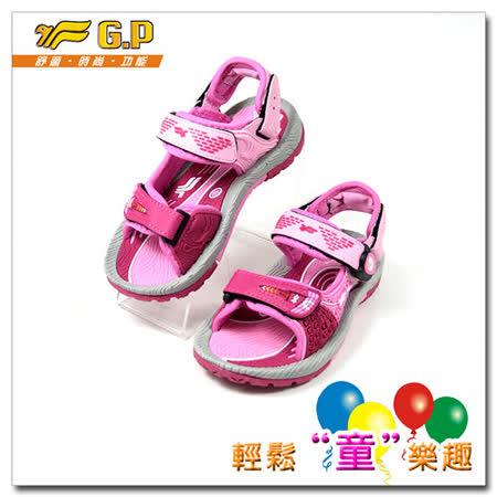 [GP]快樂童鞋-磁扣兩用涼鞋-G5932B-45(桃紅色)共有三色