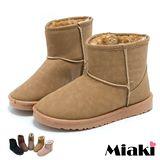 【Miaki】不敗必買雪靴 厚底平底短靴 (卡其 / 黑色 / 粉色 / 黃色 / 棕色)