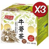 《紅布朗》牛蒡茶(7g*12包/盒)*3
