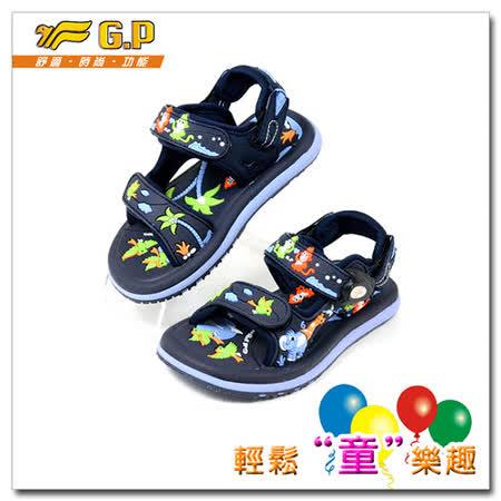[GP]快樂童鞋-可愛動物圖案涼鞋-G5935B-20(藍色)共有四色