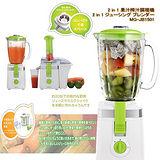 【日本松木Matric】多功能果汁榨汁2in1調理機(MG-JB1501)+樂美雅Luminarc-3.25L透明鍋