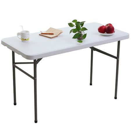 【免工具】4尺寬度(4.5公分厚度)折疊桌/書桌/工作桌/餐桌/洽談桌(1入/組)