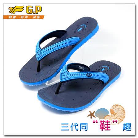 【G.P】大膽玩色(男)海灘拖~G5841M-22(淺藍色)共三色