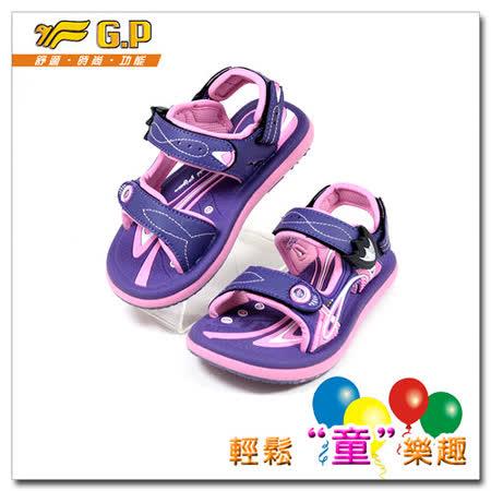 【G.P】親子同樂(28-34尺碼)-磁扣兩用涼鞋G5921B-41(紫色)共四色