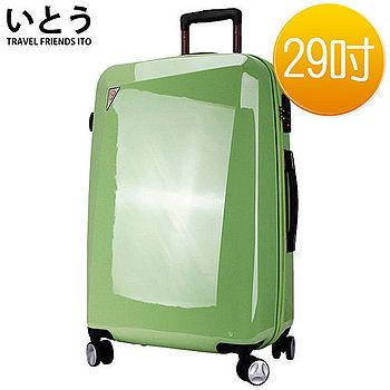 【正品Ito 日本伊藤いとう 潮牌】29吋 PC 鏡面拉鏈硬殼行李箱 1702系列-抹茶綠