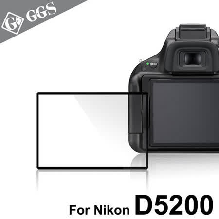 GGS第四代LARMOR金鋼防爆玻璃靜電吸附相機保護貼-NIKON D5200專用