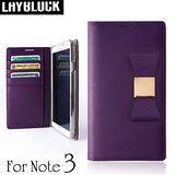 LAYBLOCK Ribbon Galaxy Note3手工真皮蝴蝶結保護套-紫