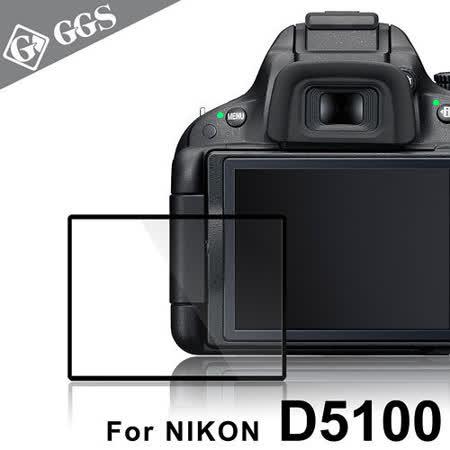 GGS第四代LARMOR金鋼防爆玻璃靜電吸附相機保護貼-NIKON D5100專用