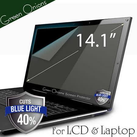 美國Green Onions LCD液晶螢幕/筆電14.1吋抗藍光保護貼