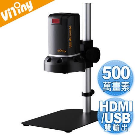Vitiny UM06 500萬畫素USB/HDMI雙用電子顯微鏡