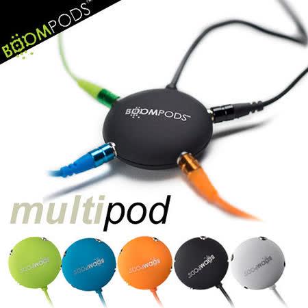 BOOMPODS multipod 耳機3.5mm音源一轉四分音線