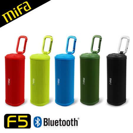 MiFa F5 戶外隨身藍芽MP3喇叭