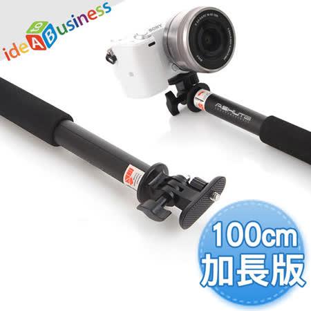 AtoB Selfie Stick SP2L愛拍棒(加長版)-相機/平板/手機自拍棒