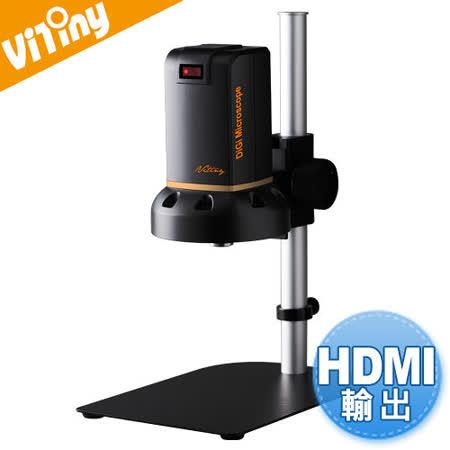 Vitiny UM08 200萬畫素HDMI電子式顯微鏡-連接螢幕即時觀看