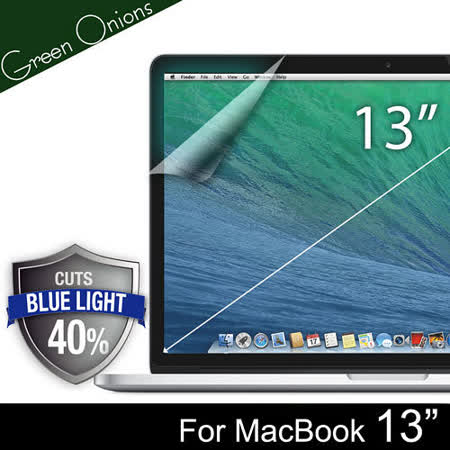 美國Green Onions Apple MacBook Air 13吋抗藍光保護貼