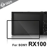 LARMOR金鋼防爆玻璃靜電吸附相機保護貼-SONY RX100專用