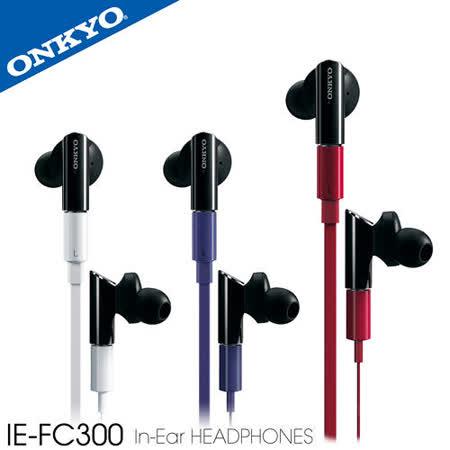 ONKYO IE-FC300入耳耳塞式耳機