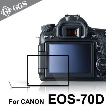 GGS第四代LARMOR金鋼防爆玻璃靜電吸附保護貼-CANON EOS-70D專用