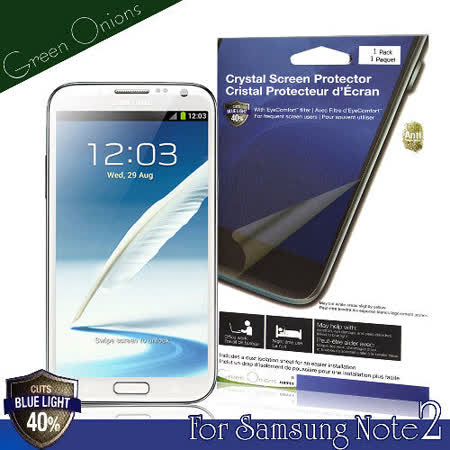 美國Green Onions Samsung Galaxy Note2 抗藍光保護貼