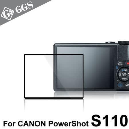 GGS第四代LARMOR金鋼防爆玻璃靜電吸附保護貼-CANON PowerShot S110專用