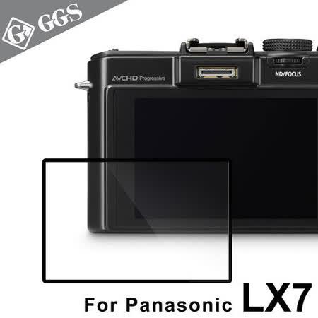 GGS第四代LARMOR金鋼防爆玻璃靜電吸附相機保護貼-Panasonic Lumix DMC-LX7專用