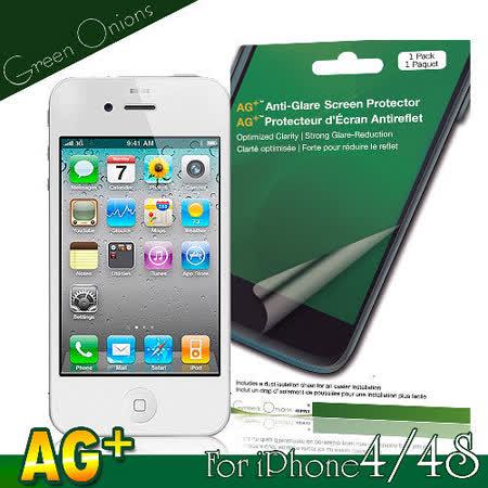 美國Green Onions Apple iPhone4/4S 防眩光/防指紋霧面保護貼
