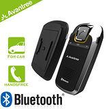 Avantree 藍芽車用免持擴音通話系統 (BTCK-18C)