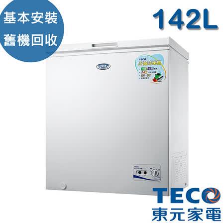 [TECO東元]142公升上掀式單門冷凍櫃(RL1481W)