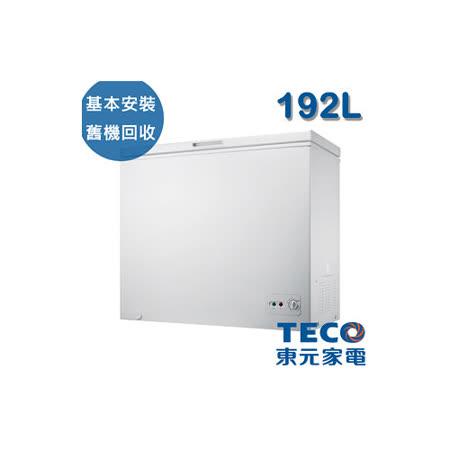 [TECO東元]192公升上掀式單門冷凍櫃(RL1988W)