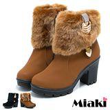 【Miaki】兔毛造型踝靴 粗跟時尚圓頭短靴 (黑色 / 棕色)