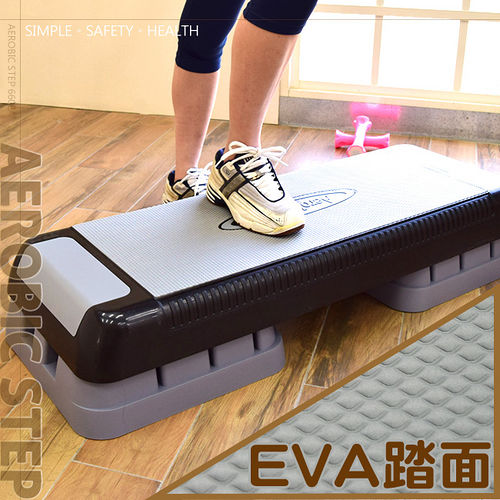 20CM三階段EVA有氧階梯踏板 特大版