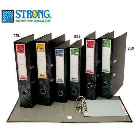 【自強 STRONG】55S 西式二孔拱型夾/文件夾/資料夾 (270×60x307mm)