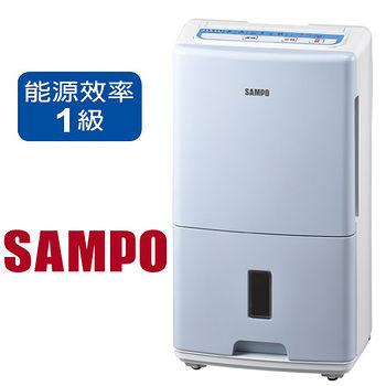 聲寶8L空氣清淨除濕機AD-YA161FT