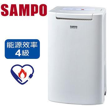 聲寶6L空氣清淨除濕機AD-BM121FT~A